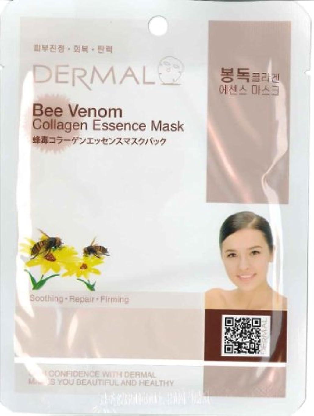 一次グループ符号蜂毒パック(フェイスパック)ミツバチ毒シートマスク 100枚セット ダーマル(Dermal)