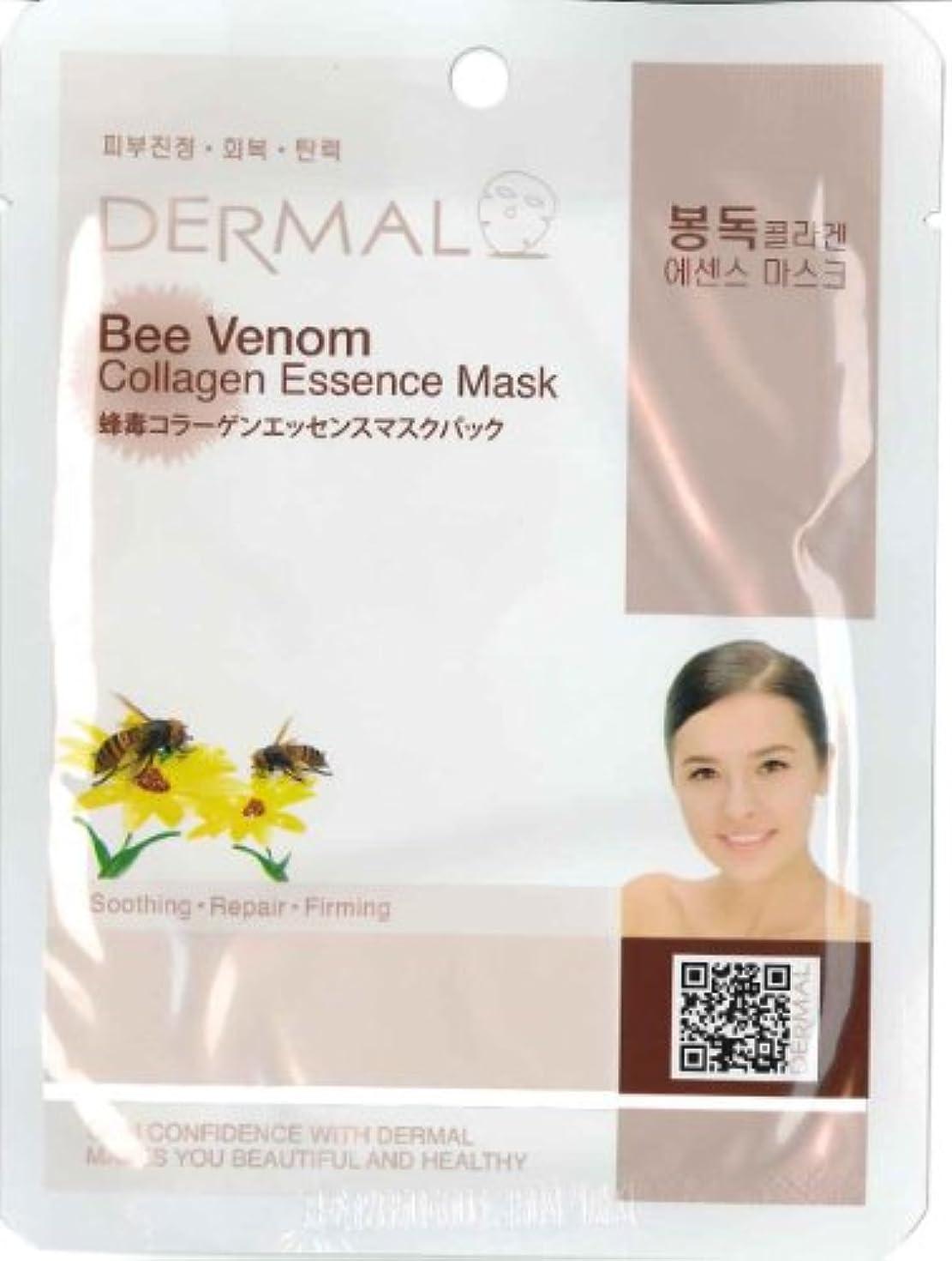 ニンニク傾いた肯定的蜂毒パック(フェイスパック)ミツバチ毒シートマスク 100枚セット ダーマル(Dermal)