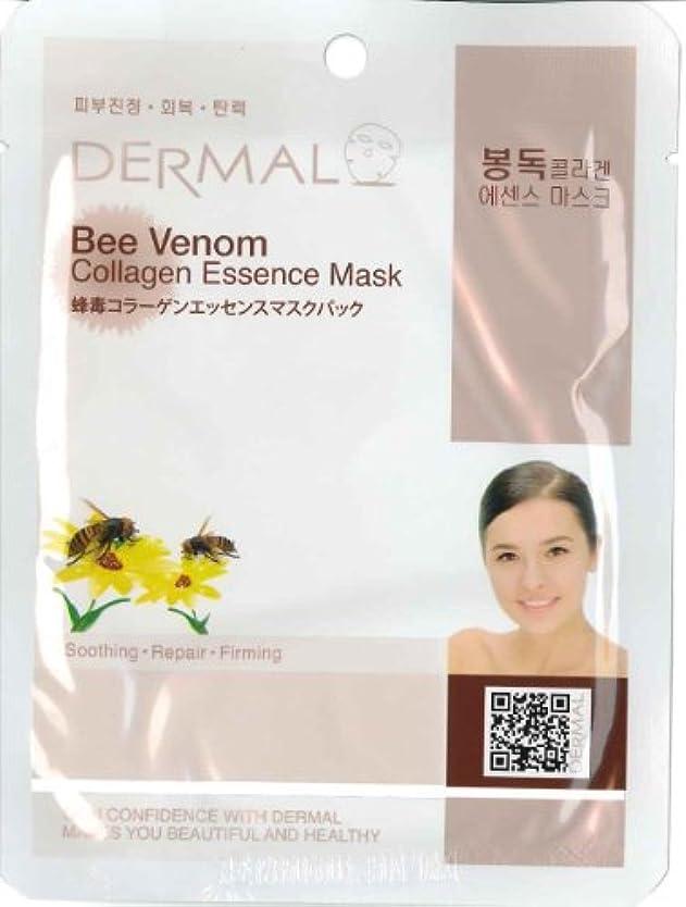 祝福する不器用堤防蜂毒パック(フェイスパック)ミツバチ毒シートマスク 100枚セット ダーマル(Dermal)