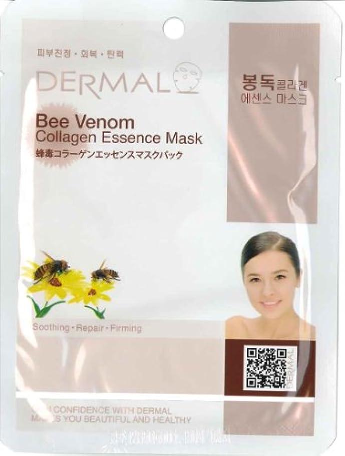 ぎこちない聞きます毎月蜂毒パック(フェイスパック)ミツバチ毒シートマスク 100枚セット ダーマル(Dermal)