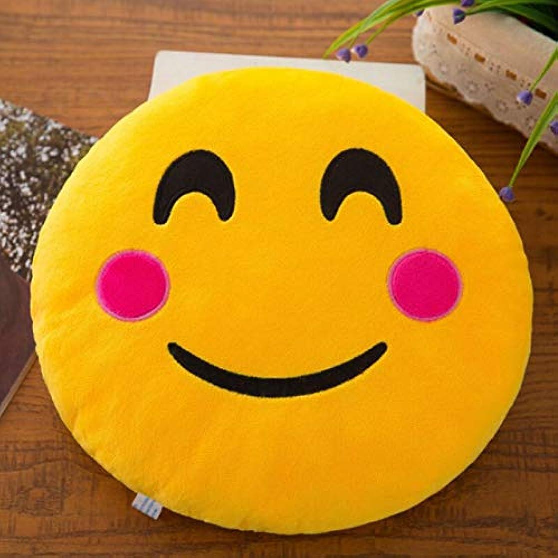 料理性格豚LIFE 40 センチメートルスマイル絵文字枕ソフトぬいぐるみ絵文字ラウンドクッション家の装飾かわいい漫画のおもちゃの人形装飾枕ドロップ船 クッション 椅子