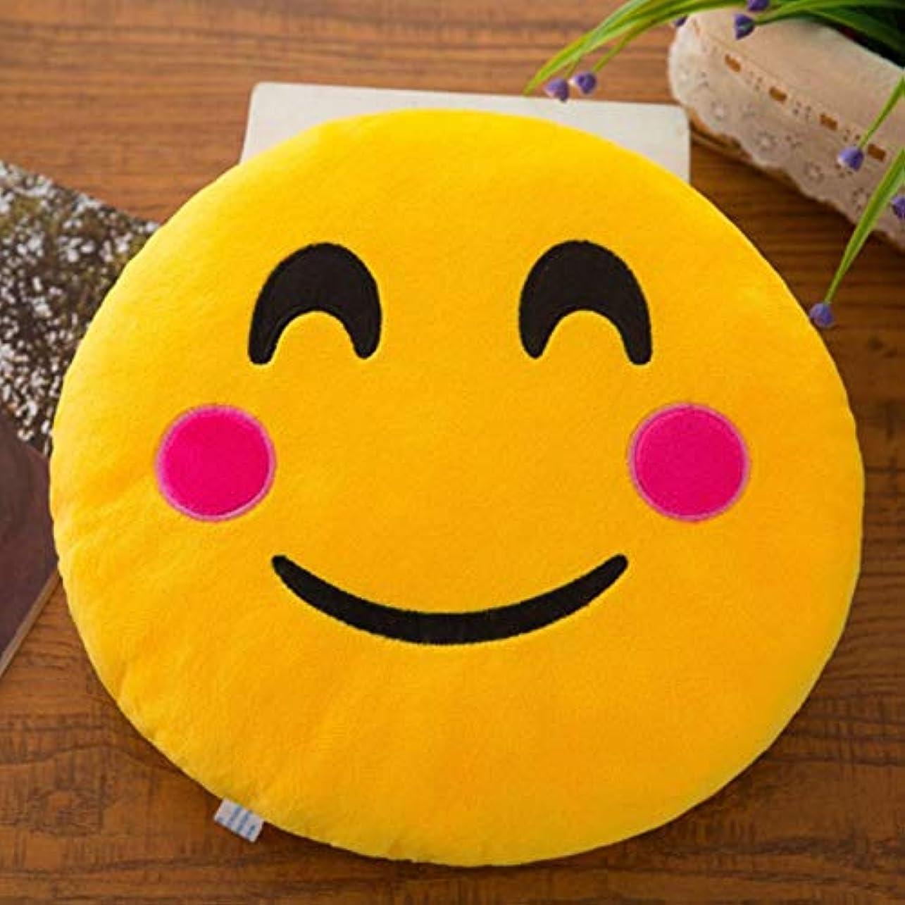 ではごきげんようビジョンリフトLIFE 40 センチメートルスマイル絵文字枕ソフトぬいぐるみ絵文字ラウンドクッション家の装飾かわいい漫画のおもちゃの人形装飾枕ドロップ船 クッション 椅子