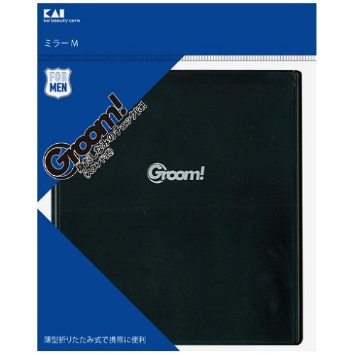 ラジウム矢印繊毛グルーム(Groom!) ミラーM HC3031