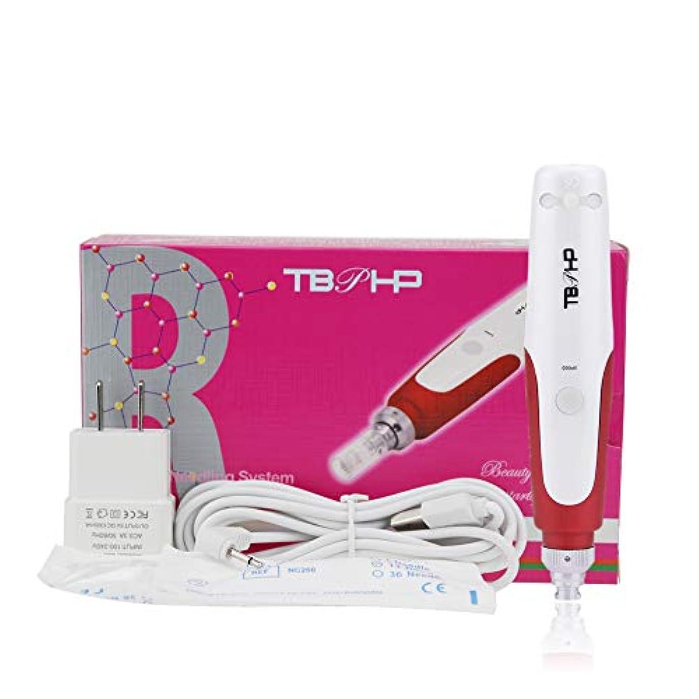 振動するテープ人気のMYM充電式電動スキンケアキットツール 美顔器 美肌器