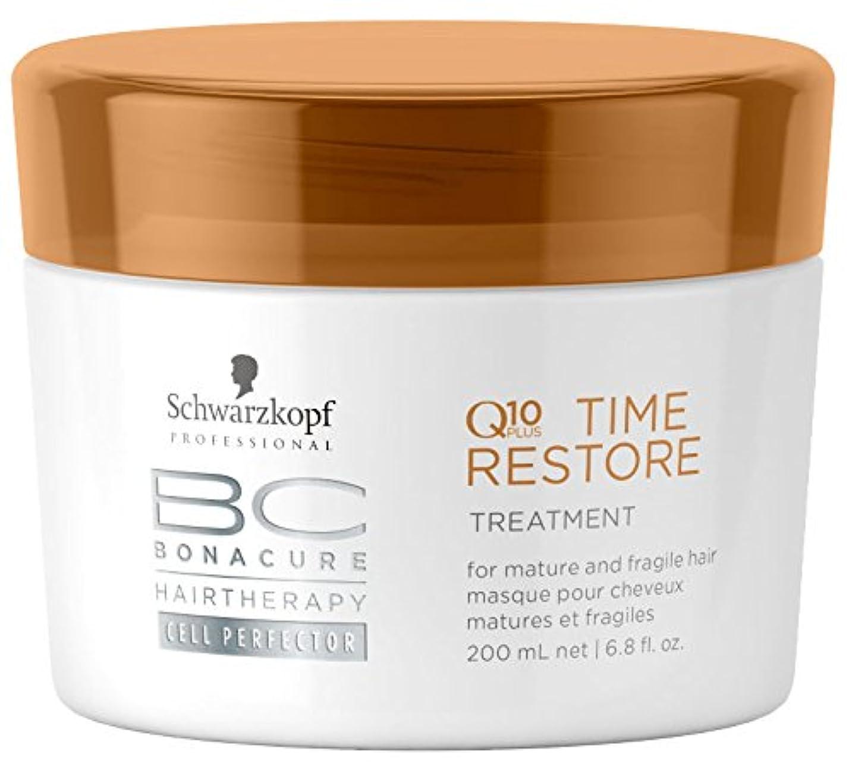 故意のリレーハックシュワルツコフ BC Time Restore Q10 Plus Treatment - For Mature and Fragile Hair (New Packaging) 200ml [海外直送品]