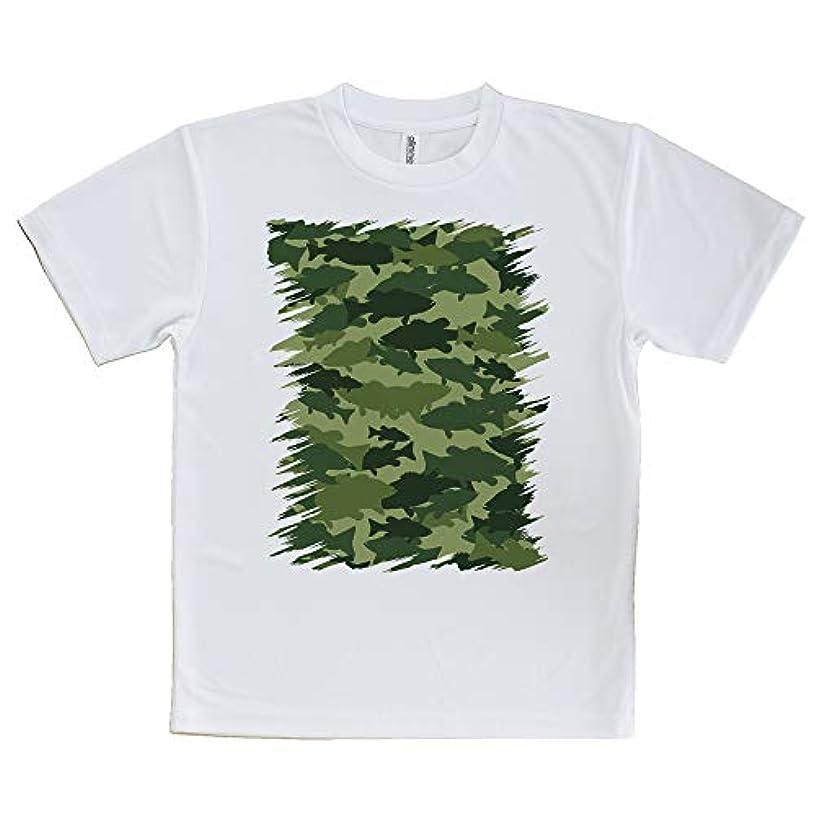 実行陸軍争いAnglersLife Tシャツ ブラックバス 迷彩大柄 フォレストグリーン United Athle(ユナイテッドアスレ) ホワイト 白 ポリエステル100% 4.1oz UTF30