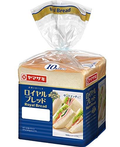 ヤマザキ ロイヤルブレッド 10枚切り ×3斤セット 山崎製パン横浜工場製造品