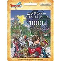 ニンテンドー プリペイドカード 1000円 ドラゴンクエストⅩ