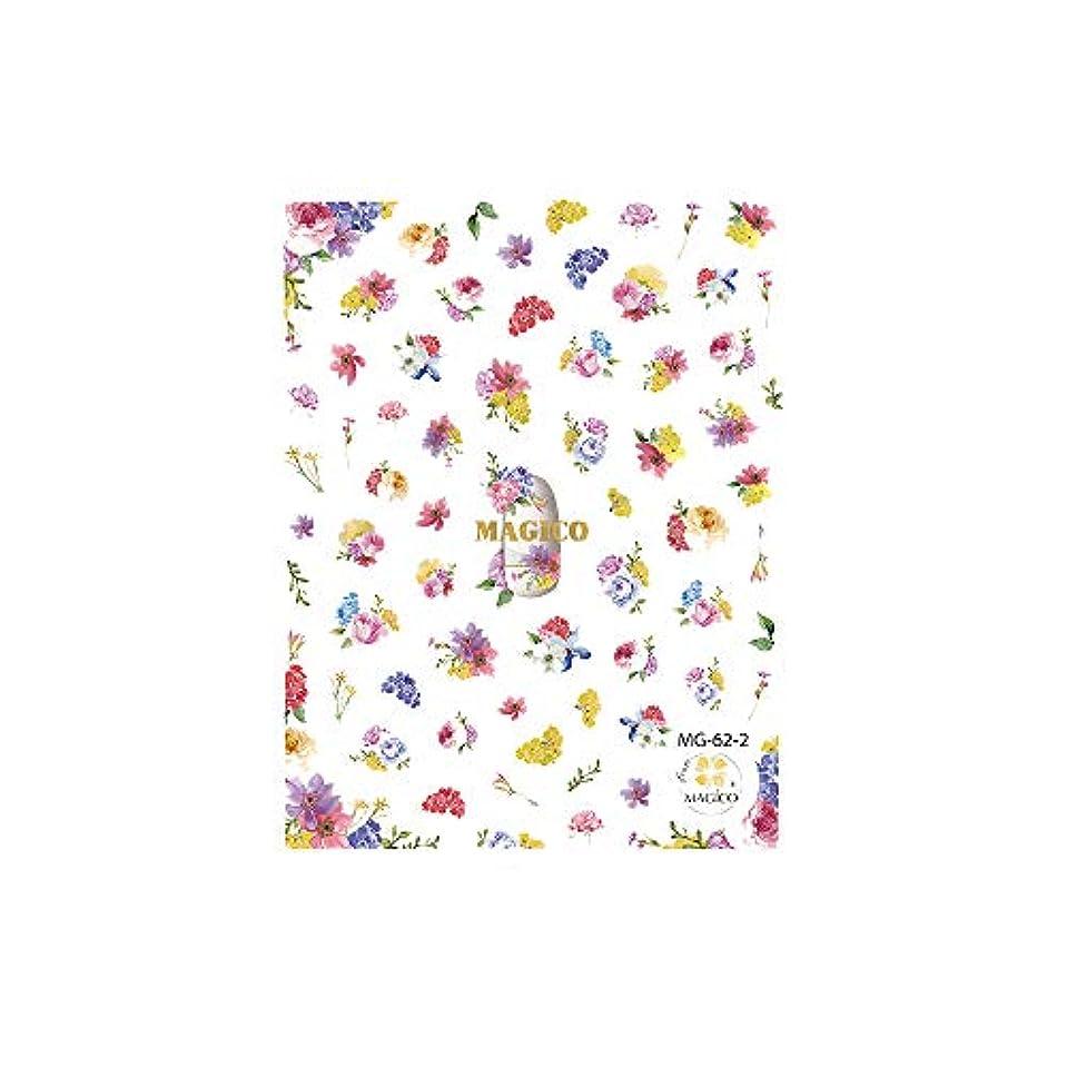 樹木歩くピットネイルシール ブリリアントフラワーシール【MG-62-2】フラワー ブーケ 一輪 鮮やか 春ネイル 花