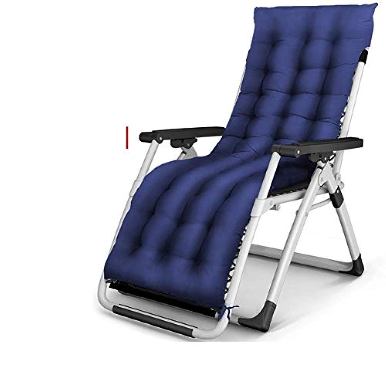 重々しい架空の鮫ゼロ重力チェア長椅子椅子折りたたみチェア屋外調節可能リクライニングチェアラウンジチェアオフィス用クッションビーチサポート200キログラム,C