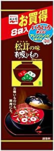 永谷園 松茸の味お吸い物 徳用 8袋入×5個