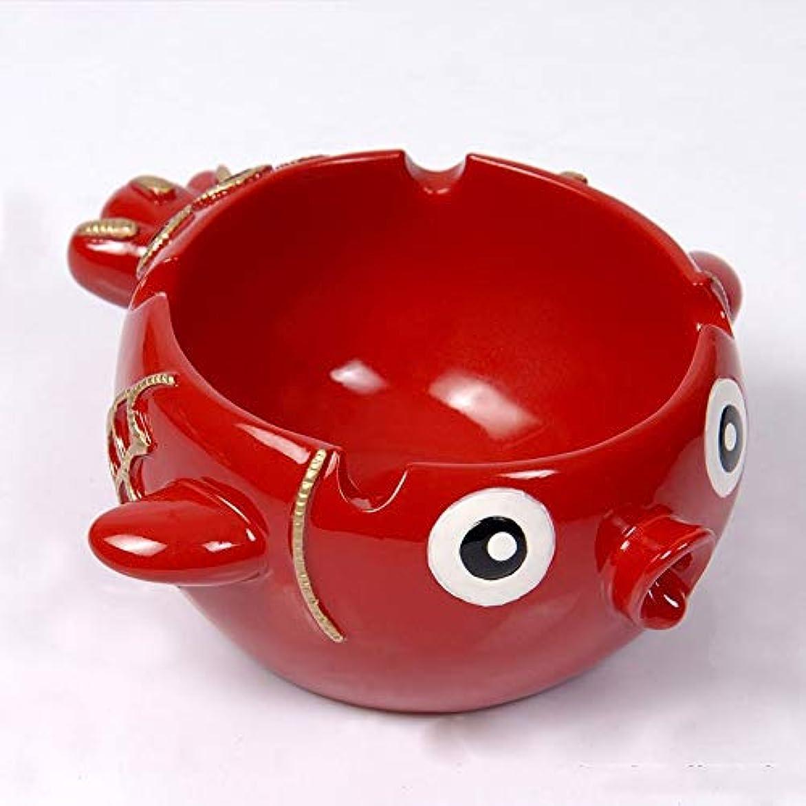 マインド歪めるリブタバコ、ギフトおよび総本店の装飾のための灰皿の円形の光沢のある樹脂の灰皿