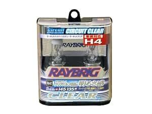 RAYBRIG [ レイブリック ] ハイパーハロゲン・サーキットクリア [ 3300K ] RA47 [ 2個入り ]