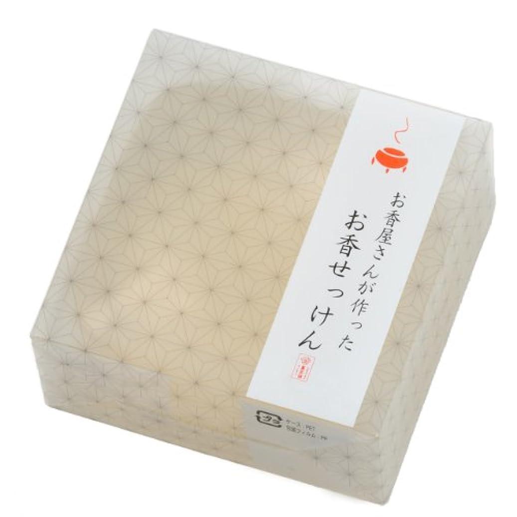 麻痺させる評価学習者お香石けん 100g(角形) パチョリ〔かっ香〕配合の超精製石鹸