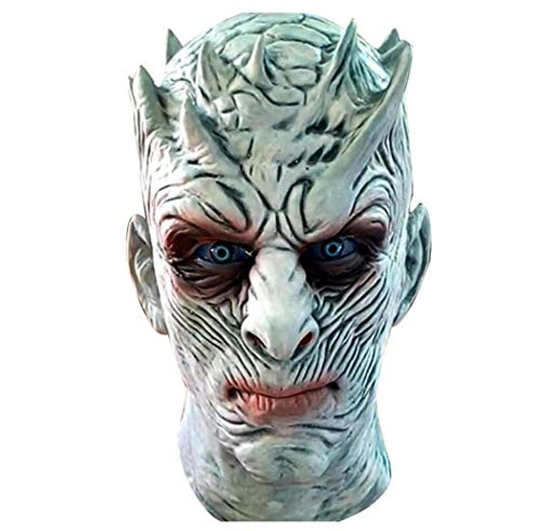 磨かれた叱る乞食ハロウィンホラーマスクラテックスしかめっ面右ゲームナイトキングマスクヘッドギア