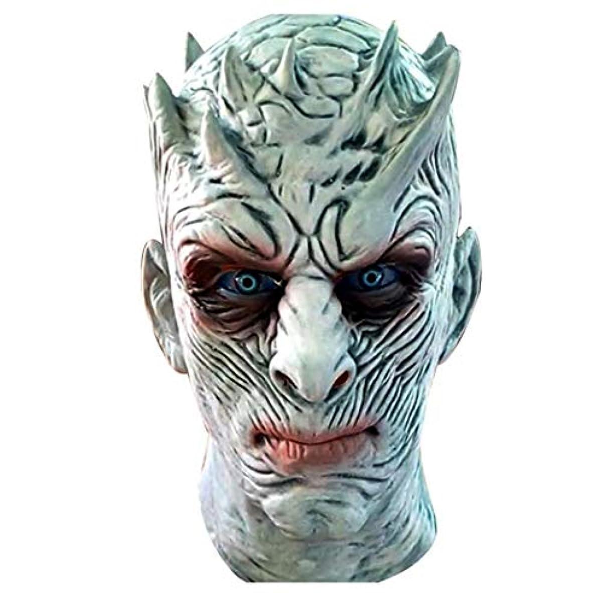 がっかりした単に匹敵しますハロウィンホラーマスクラテックスしかめっ面右ゲームナイトキングマスクヘッドギア