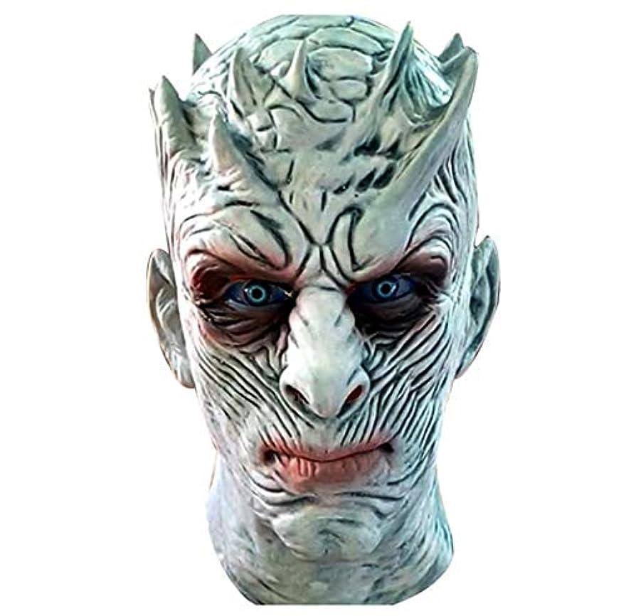 特許成功した根拠ハロウィンホラーマスクラテックスしかめっ面右ゲームナイトキングマスクヘッドギア