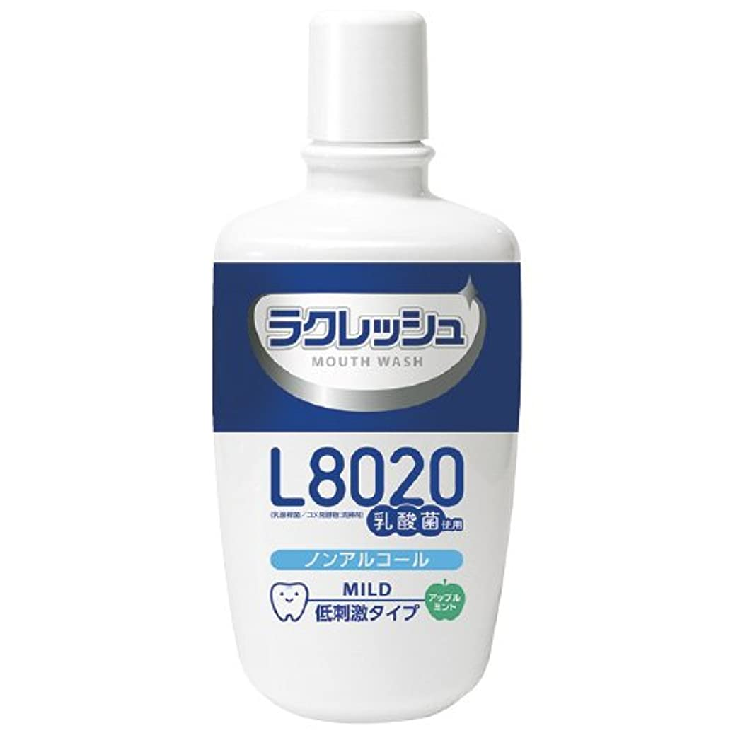 海藻充実タンザニアラクレッシュ マウスウォッシュ ?????????????? 300ML(???????????)【1本単位】(24-5372-00)