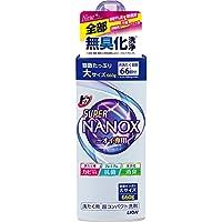 【大容量】トップ スーパーナノックス ニオイ専用 洗濯洗剤 液体 本体大ボトル660g