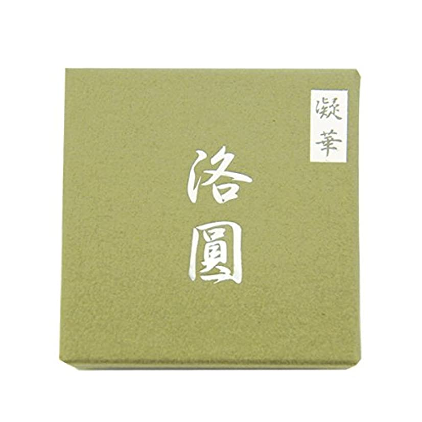 設計ティーム洛圓 凝華 紙箱入