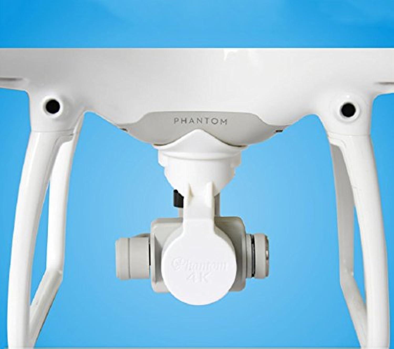 ジンバルカメラキャップ 一体カバー カメラ固定カバー ホワイト for DJI Phantom4