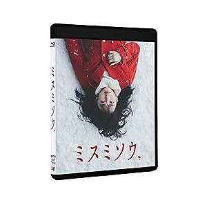 ミスミソウ [Blu-ray]