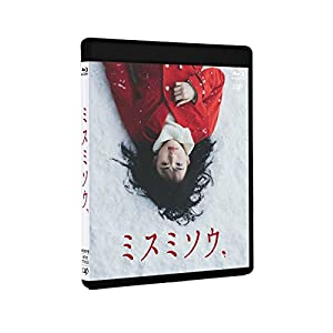 【Amazon.co.jp限定】ミスミソウ [Blu-ray] (ポストカード、「ミスミソウ」前日譚&画コンテ集 付)