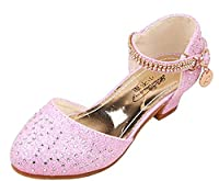 Kosplayドレスシューズ 女の子 キッズ 銀色 ピンク ブルー 28-38(内長17.5cm-23.5cm) ピアノ発表会靴 履きやすい 滑り止め フォーマル靴 入園式 卒業式 卒園式 結婚式 入学式