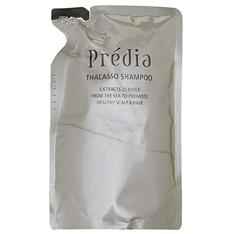 天気心配する縁石コーセー プレディア Predia タラソ シャンプー n レフィル 500mL