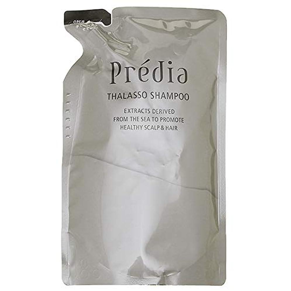 プロテスタント悪因子あまりにもコーセー プレディア Predia タラソ シャンプー n レフィル 500mL