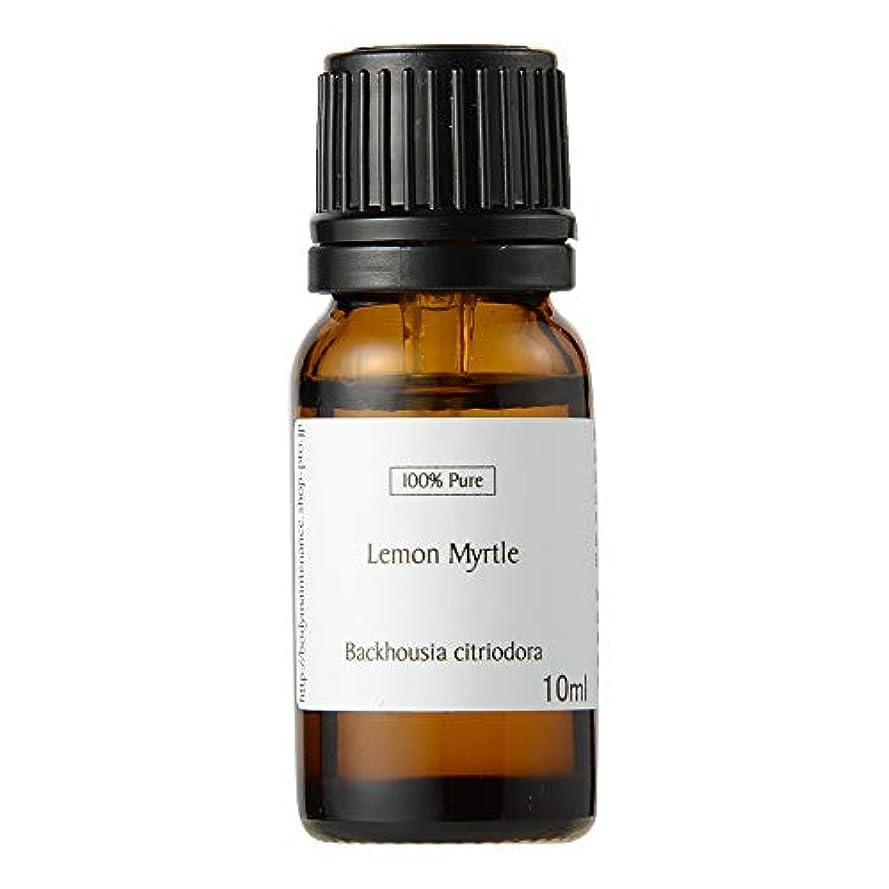 ジャンク好色な定期的にLemon Myrtle Essential Oil 10ml Australia