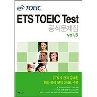 ETS TOEIC TEST 公式問題集 VOL.5【韓国版】