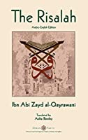 Risalah: Ibn Abi Zayd al-Qayrawani - Arabic-English edition