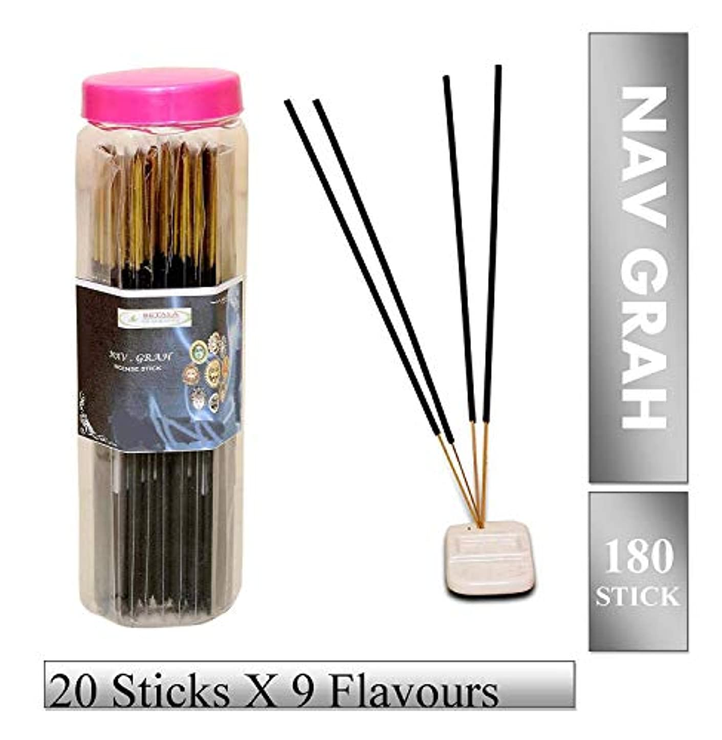 しがみつく喉が渇いた空中BETALA MARKETING Combo Of Navgrah 9 In 1 Agarbatti Sticks With Agarbatti Box - Pack 0f 9 Flavours (180 Sticks)