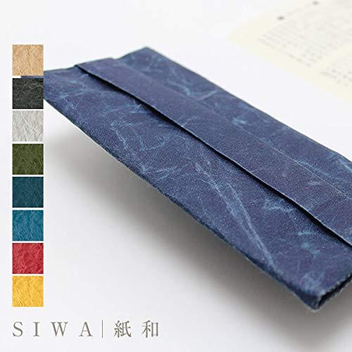 SIWA|紙和『ブックカバー』
