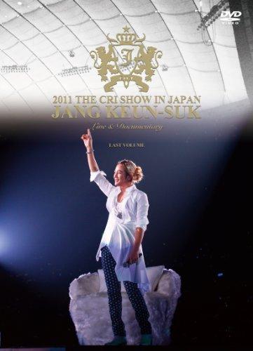 チャン・グンソク ライブ&ドキュメンタリー 2011 THE...