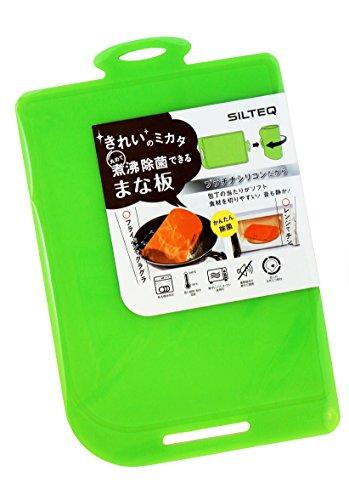 きれいのミカタ プラチナシリコーン製 丸めて煮沸除菌できるまな板 グリーン