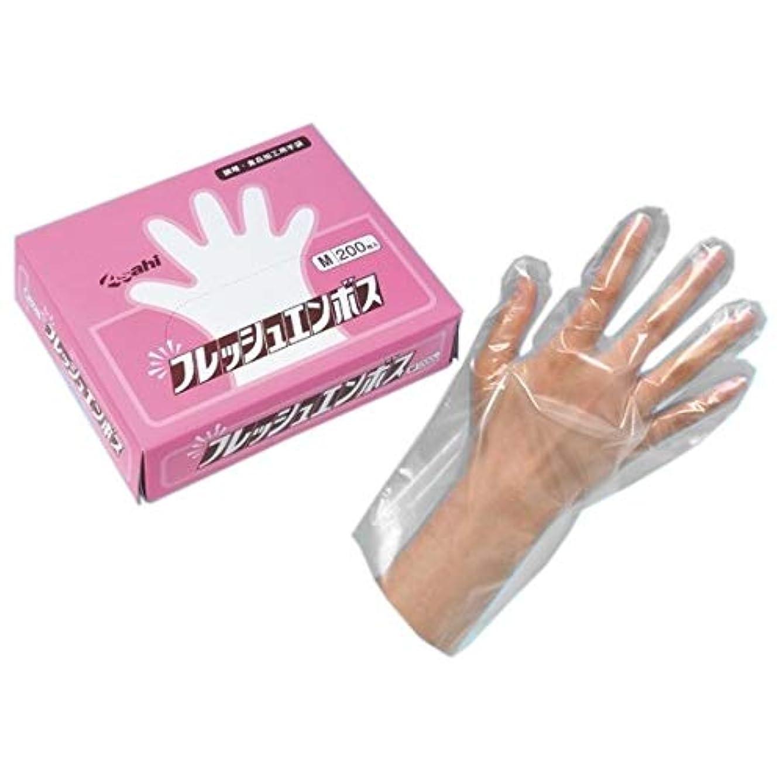 妖精こどもの日北へフレッシュエンボス 手袋 Mサイズ 200枚入