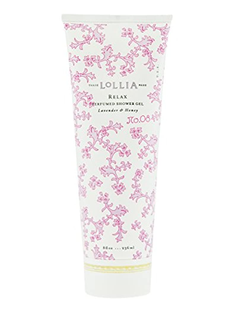 良心モンスター信じられないロリア(LoLLIA) パフュームドシャワージェル Relax 236ml(全身用洗浄料 ボディーソープ ホワイトオーキッド、タヒチアンバニラ、ハチミツ、アンバーの香り)