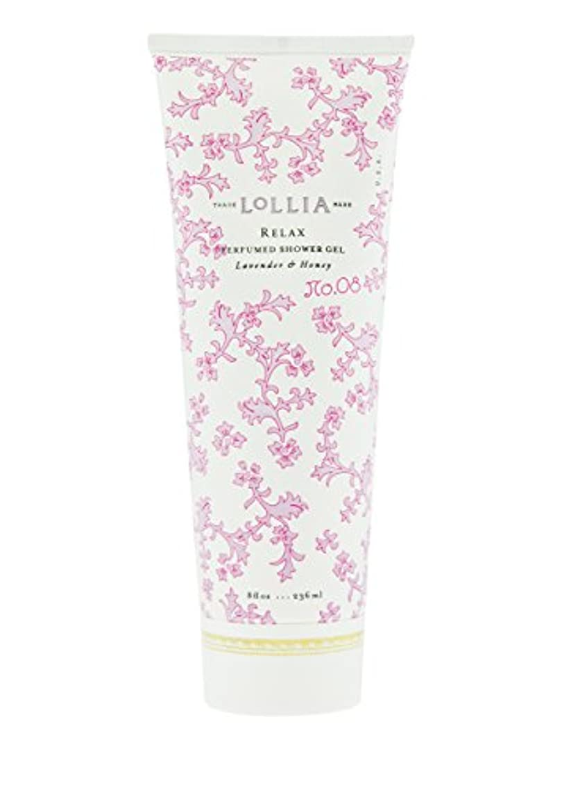 一回数値生きるロリア(LoLLIA) パフュームドシャワージェル Relax 236ml(全身用洗浄料 ボディーソープ ホワイトオーキッド、タヒチアンバニラ、ハチミツ、アンバーの香り)
