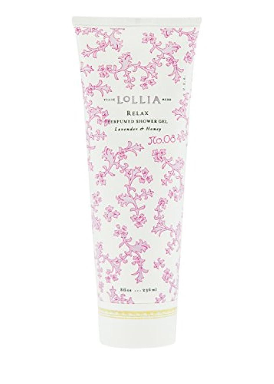 富豪強制持続的ロリア(LoLLIA) パフュームドシャワージェル Relax 236ml(全身用洗浄料 ボディーソープ ホワイトオーキッド、タヒチアンバニラ、ハチミツ、アンバーの香り)