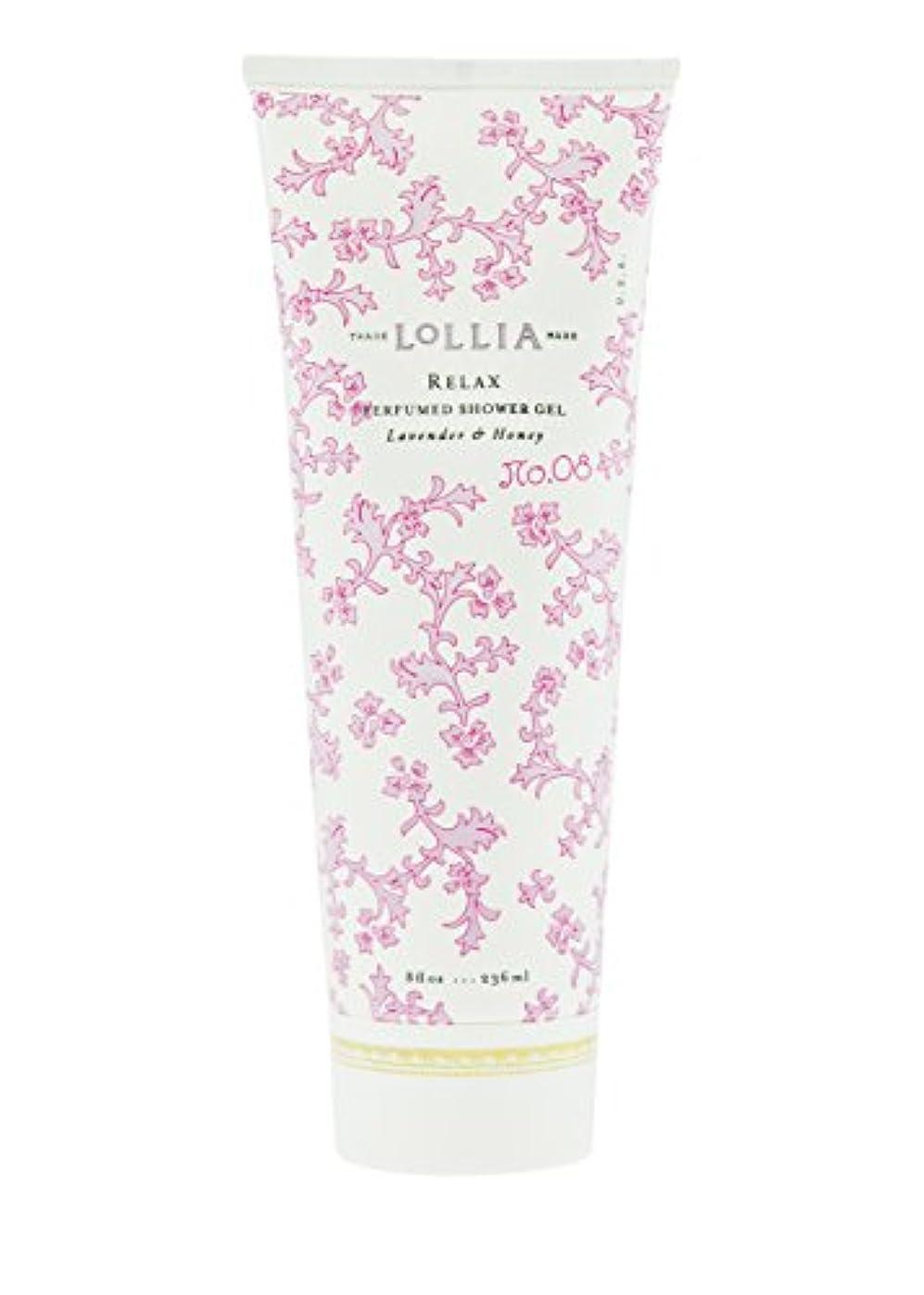 マーカー恥ずかしいけがをするロリア(LoLLIA) パフュームドシャワージェル Relax 236ml(全身用洗浄料 ボディーソープ ホワイトオーキッド、タヒチアンバニラ、ハチミツ、アンバーの香り)