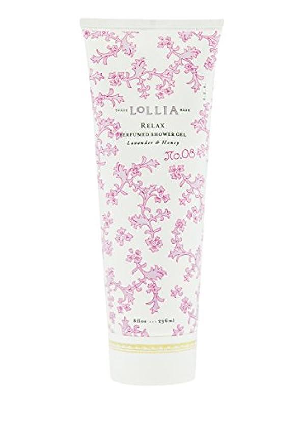 それに応じて年金灰ロリア(LoLLIA) パフュームドシャワージェル Relax 236ml(全身用洗浄料 ボディーソープ ホワイトオーキッド、タヒチアンバニラ、ハチミツ、アンバーの香り)