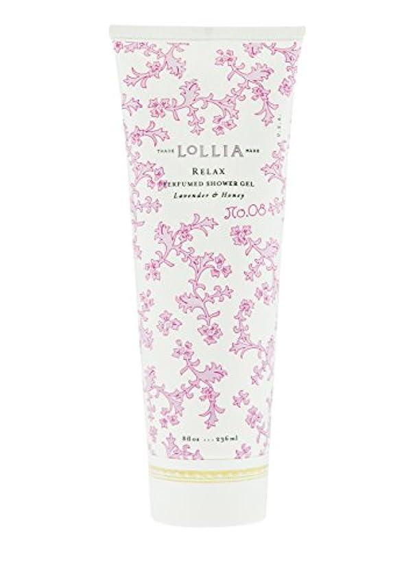 従順同化頂点ロリア(LoLLIA) パフュームドシャワージェル Relax 236ml(全身用洗浄料 ボディーソープ ホワイトオーキッド、タヒチアンバニラ、ハチミツ、アンバーの香り)