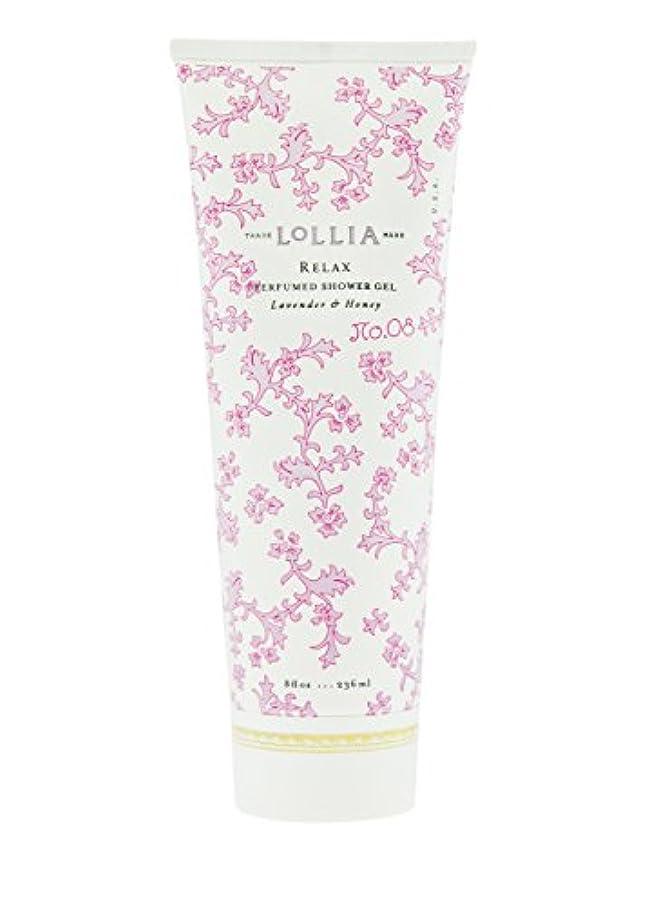 シャイニングマイクロプロセッサ卑しいロリア(LoLLIA) パフュームドシャワージェル Relax 236ml(全身用洗浄料 ボディーソープ ホワイトオーキッド、タヒチアンバニラ、ハチミツ、アンバーの香り)