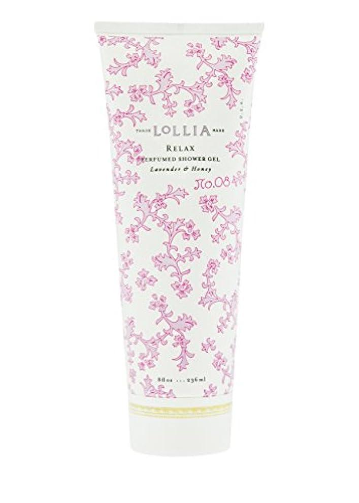 準備した温度旋律的ロリア(LoLLIA) パフュームドシャワージェル Relax 236ml(全身用洗浄料 ボディーソープ ホワイトオーキッド、タヒチアンバニラ、ハチミツ、アンバーの香り)