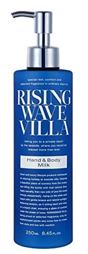 ジャケットあからさま悲観主義者ライジングウェーブ ヴィラ  ハンド&ボディミルク ライトブルー 250ml