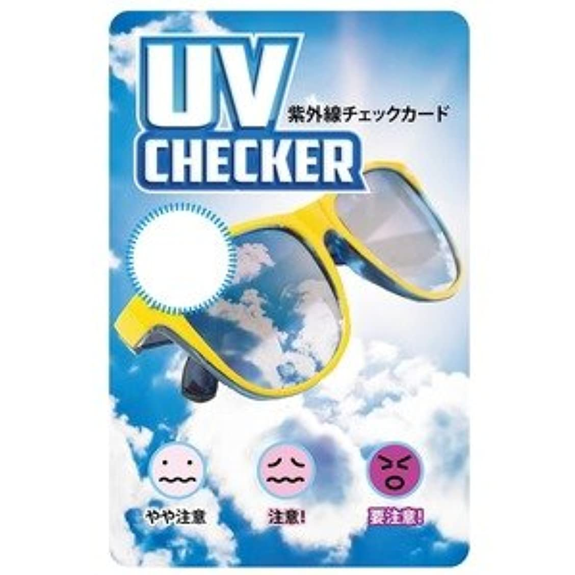 電子レンジ旅リブ紫外線チェックカード?UV6 【100枚セット】 紫外線対策