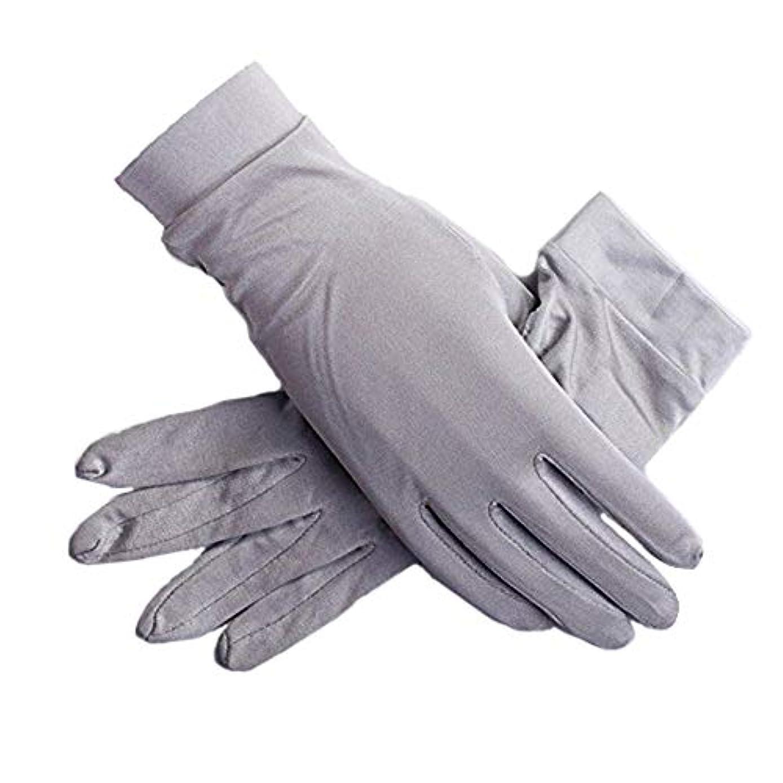 ナットスクワイア実り多いシルク手袋 手袋 シルク uvカット おやすみ 手触りが良い 紫外線 日焼け防止 手荒い 保湿 夏 ハンド