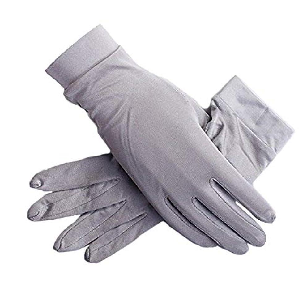 周囲挑発する勤勉なメンズ シルク手袋 手袋 シルク おやすみ 手触り夏 ハンド ケア レディース日焼け防止 が良い 紫外線 保湿